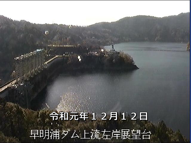 池田総合管理所(左岸展望台カメラ)