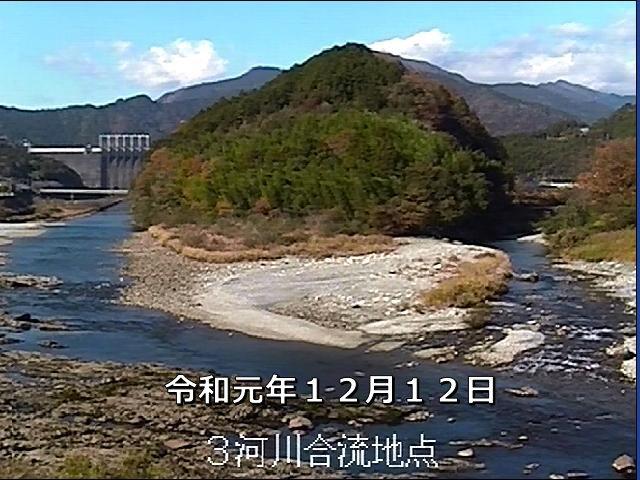 池田総合管理所(3河川合流地点)
