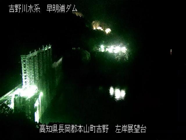 早明浦ダム画像